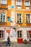 玛丽・居里,华沙诞生房子  免版税库存图片