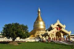 玛哈Wizaya塔在仰光,缅甸 免版税库存照片