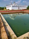 玛雅人戴维寺庙,高塔姆菩萨出生地  的btu 免版税图库摄影
