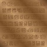 玛雅人纵的沟纹 免版税库存照片