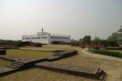 玛雅人Devi寺庙在蓝毗尼 免版税库存图片