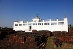 玛雅人devi寺庙,蓝毗尼。 免版税图库摄影