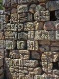 玛雅文明科潘考古学站点,离与危地马拉的边界不远 这是资本的主要古典 图库摄影