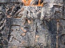 玛雅纵的沟纹 免版税库存图片