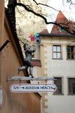玩具博物馆的标志布拉格城堡的 图库摄影
