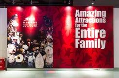 玩具熊博物馆在中国 免版税图库摄影