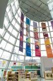 玩具熊博物馆在中国 库存图片