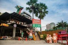 玩具熊博物馆 免版税库存照片
