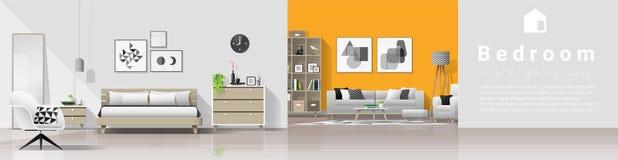 现代与卧室和客厅组合的房子内部背景 库存例证