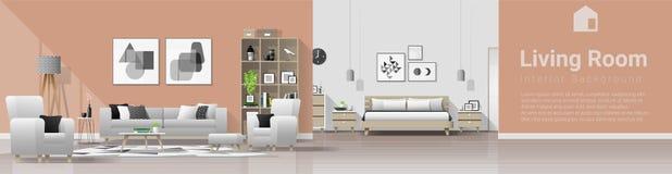 现代与客厅和卧室组合的房子内部背景 向量例证