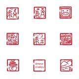 现代中国人邮票 库存例证