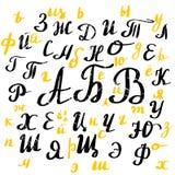 现代书法,手写的信件 俄语 向量例证