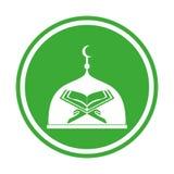 现代伊斯兰教的清真寺和古兰经商标在被隔绝的白色背景中 库存例证