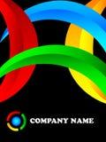 现代公司的徽标 库存照片