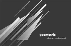 现代几何抽象背景,minimalistic设计,创造性的概念 r 10 eps 库存例证