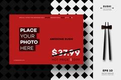现代几何黑白色大模型 传染媒介寿司菜单的,传单,小册子,时事通讯,海报,网布局模板 库存照片