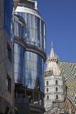现代古老的结构 库存照片