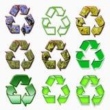 现代回收符号 免版税库存图片