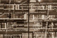 现代图书馆的玻璃状门面在毕尔巴鄂,西班牙 库存图片