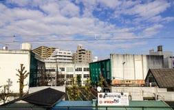 现代大厦在东京,日本 库存图片