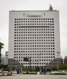 现代大厦在横滨,日本 库存图片