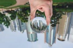 现代大厦在陆家嘴提供经费给区,上海,中国 免版税库存图片