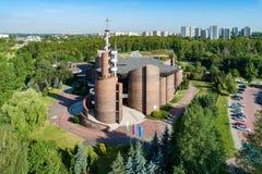 现代教会在卡托维兹,波兰 免版税库存图片