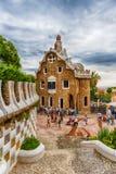 现代派大厦在公园Guell,巴塞罗那,卡塔龙尼亚,西班牙 免版税库存照片