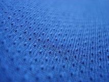 现代的织品 免版税库存照片