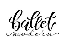 现代的芭蕾 皇族释放例证
