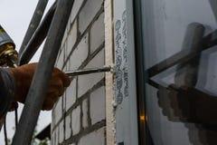 现代窗口的设施由PVC外形做成 免版税库存照片