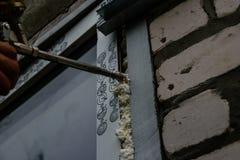 现代窗口的设施由PVC外形做成 库存图片