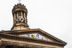 现代艺术大厦细节画廊在街市格拉斯哥Scotla 库存照片