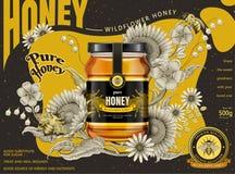 现代蜂蜜广告 向量例证