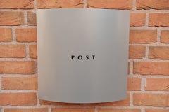 现代配件箱的邮件 库存照片