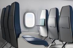 现代飞机内部 向量例证