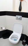 现代洗手间wc 免版税库存照片