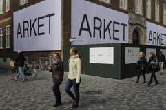 现在聘用的ARKET 免版税图库摄影