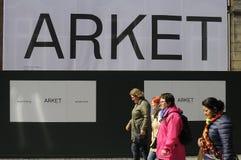 现在聘用的ARKET 免版税库存照片