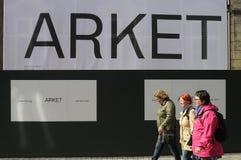 现在聘用的ARKET 免版税库存图片
