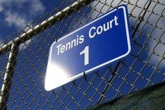 现场符号网球 库存照片