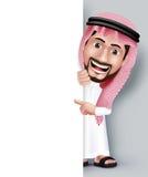 现实微笑的英俊的沙特阿拉伯人字符 免版税图库摄影