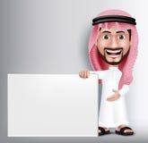 现实微笑的英俊的沙特阿拉伯人字符 免版税库存照片