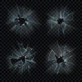 现实破裂的玻璃 有高明的片断的残破的镜子 被打碎的镜子裂片和被隔绝的打碎镇压 库存例证