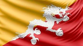 现实美丽的不丹旗子4k 向量例证