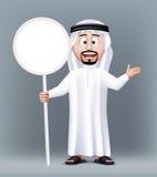 现实3D英俊的沙特阿拉伯人字符 库存照片