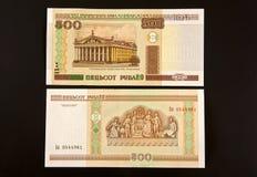 现金和五百卢布钞票  图库摄影