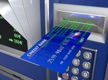 现金商务e设备 向量例证