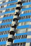 现代公寓的片段在城市 库存照片