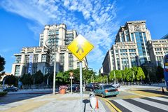 现代办公楼建筑学在布城,马来西亚 照片被采取了15/05/2017 库存图片